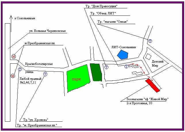 Проезд от станции метро Преображенская площадь.  Далее на трамвае 2, 46, 7 , 11 до остановки обьединение ЛИТ.